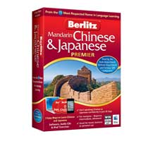 Avanquest Mandarin Chinese & Japanese Premier (PC/Mac)