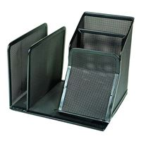 Artistic Metal Mesh 4-Section Desk Organizer Black