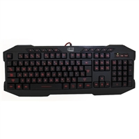 Adesso AKB135EB 3 Color Illuminated Membrane Gaming Keyboard