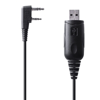 Midland BA1 BizTalk USB Programming Cable