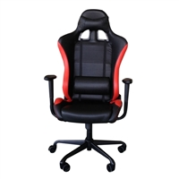 Inland Racer Gaming Chair