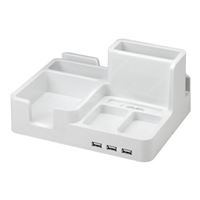 Artistic Desktop Docking Station - White