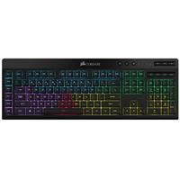 Corsair K57 RGB Wireless Membrane Gaming Keyboard